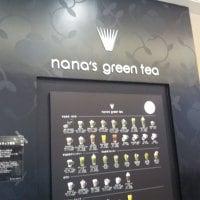 nana's green tea 金沢フォーラス店