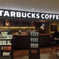 スターバックスコーヒー 長崎空港店