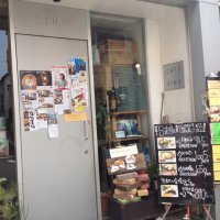 CAFE ZINC カフェ ジンク
