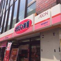 オリジン弁当 東武練馬店