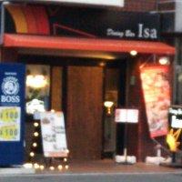 Dining Bar Isa