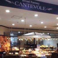 Bread Factory CANTEVOLE カンテボーレ 板橋店の口コミ