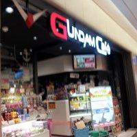 GUNDAM Cafe ガンダムカフェ 東京駅店