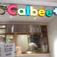 カルビープラス 東京駅店