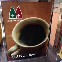 MORIVA COFFEE 自由が丘店