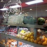 果実園 東京店