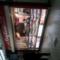 銀座コージーコーナー 飯田橋東口店