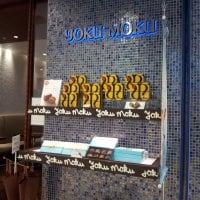 YOKUMOKU ヨックモック 東京駅一番街店