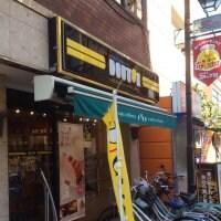 ドトールコーヒーショップ 成増2丁目店