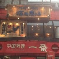 塚田農場 渋谷本店(1号店)