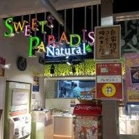 スイーツパラダイス 丸井渋谷店