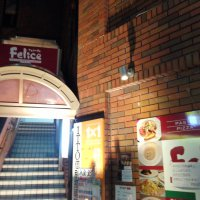 イタリアンレストラン Felice フェリーチェ 上本郷