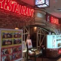 レストラン BAMBI バンビ サンシャインシティアルパの口コミ
