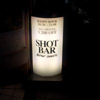 SHOT BAR bitter sweets 神楽坂