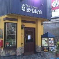 coffee&curry ピーコック 豊中
