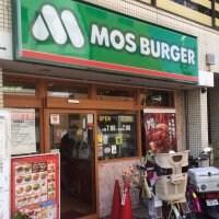 モスバーガー ときわ台店