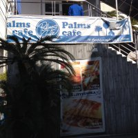 Palms Cafe 自由が丘