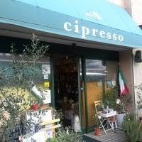 Italian Olive Oil 専門店 CIPRESSO チプレッソ 服部