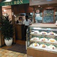 GRILL RON グリル ロン 阪急三番街店