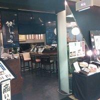 芦屋 銀しゃりや 阪急三番街店