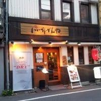 炭火焼鳥 いいかげんや 東京新橋店の口コミ
