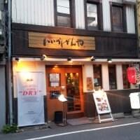 炭火焼鳥 いいかげんや 東京新橋店
