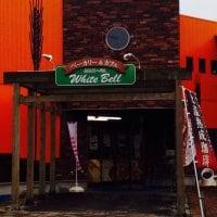 ベーカリー&カフェ White Bell ホワイトベル