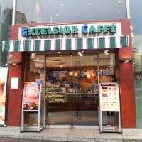 エクセルシオールカフェ 五反田東口店の口コミ