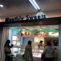 Monthly Sweets マンスリースイーツ 五反田店