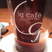 ig cafe 新丸の内ビルの口コミ