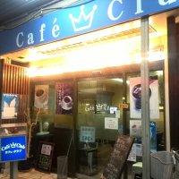 cafe club 服部