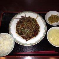 中国料理 旺子牛食府 ワンヅニュウショクフ