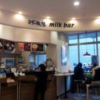 マザー牧場 milk bar アトレ秋葉原1