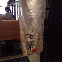 湘南鎌倉野菜と石臼挽きそば 石楽 MARK IS みなとみらい店