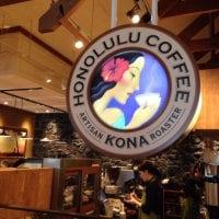 HONOLULU COFFEE MARK IS みなとみらい店