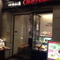 新宿中村屋 オリーブハウス 横浜ランドマーク店の口コミ