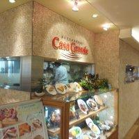 Casa Grande カーサグランデ 船橋西武店
