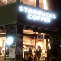 スターバックスコーヒー 九段下店