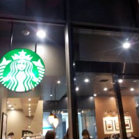 スターバックスコーヒー 北の丸スクエア店