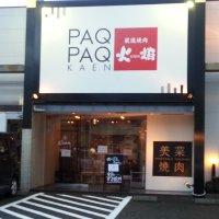 PAQ PAQ KAEN 厳選焼肉 火焔 敷島店