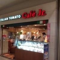 イタリアントマトカフェジュニア イオン狭山店