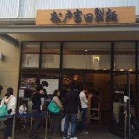 松戸富田製麺 ららぽーとTOKYO-BAY店の口コミ
