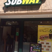 サブウェイ 赤坂一ツ木通り店