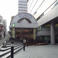 スターバックスコーヒー 飯田橋軽子坂店