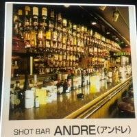 SHOT BAR ANDRE アンドレ D.D.HOUSE店