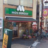 モスバーガー 成増店