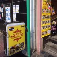 タイ料理 SANG-THAI セーンタイの口コミ
