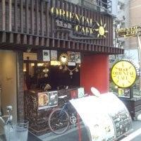ORIENTAL CAFE 四ツ橋