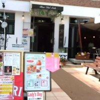 DEL SOLE バール・デル・ソーレ 六本木本店