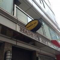 JIGGER BAR HARRY's N.Y. 新宿